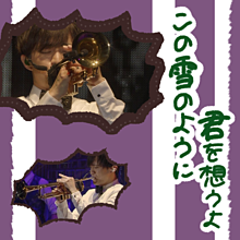 歌詞画の画像(KINGOFchanceに関連した画像)