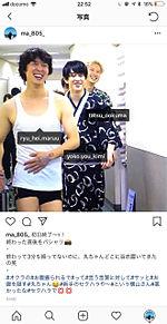 Instagram風 横山裕 丸山隆平 大倉忠義 関ジャニ∞の画像(横山裕 彼氏感に関連した画像)