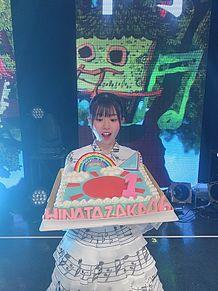 松田好花の最新ブログの画像(最新に関連した画像)