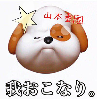 ジャーキー犬▽^ェ^▽ ワン!の画像(プリ画像)
