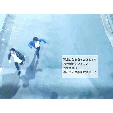 Run/BTSの画像(プリ画像)