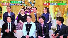 和牛の画像(梅沢富美男に関連した画像)