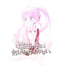 みっきー♡''の画像(プリ画像)