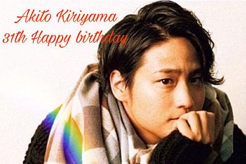 照史 Happy birthday!!の画像(プリ画像)