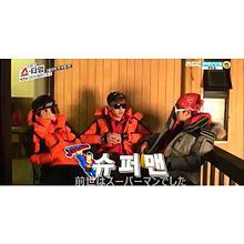 EXO Showtimeの画像(SHOWTIMEに関連した画像)