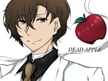DEAD APPLE🍎🗡 プリ画像