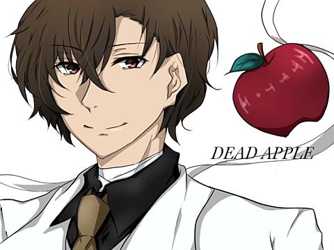 DEAD APPLE🍎🗡の画像 プリ画像