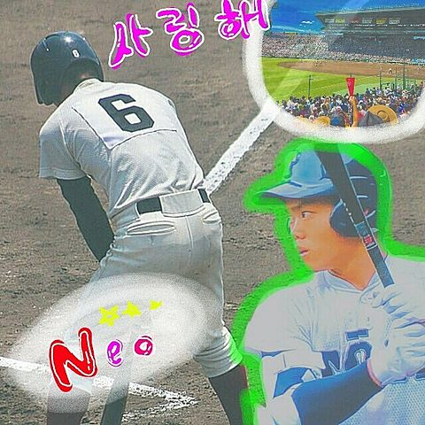 大阪桐蔭の画像(プリ画像)