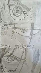 進撃の巨人の画像(石川由依に関連した画像)