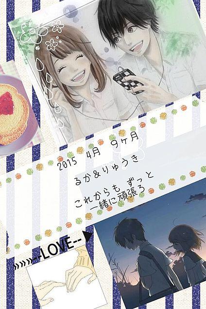 リクエスト☆。.:*・゜の画像(プリ画像)