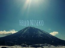 Helloの画像(パワースポットに関連した画像)