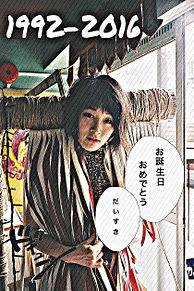 HappyBirthday コムアイちゃん プリ画像