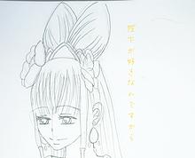 狼陛下の花嫁  イラストの画像(狼陛下の花嫁に関連した画像)