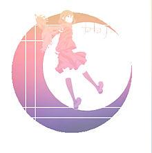 月加工,アヤノの画像(プリ画像)
