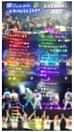 関ジャニ∞の元気が出るLIVE!! プリ画像