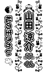mayuさん専用の画像(MAYUに関連した画像)