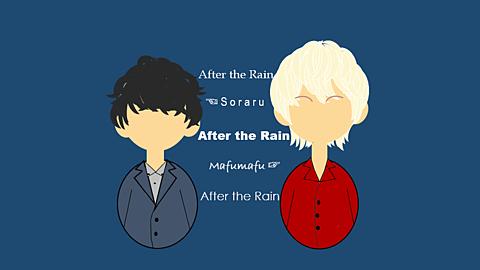 After the Rain      デジタル1発目の画像(プリ画像)