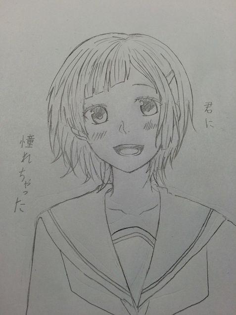 恋のコード〆(・ω・o)の画像(プリ画像)