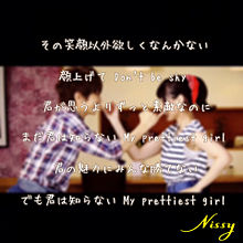 まだ君は知らないMy prettiest girl/Nissyの画像(プリ画像)