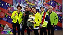 魁 音楽の時間 BIGBANGの画像(プリ画像)
