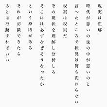 赤めだかの画像(立川談春に関連した画像)