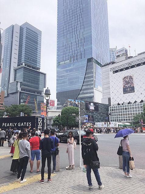 渋谷〜最高〜の画像(プリ画像)