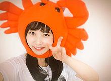 NMB48 チームN 北海道出身 堀詩音 ほりしおんの画像(チームNに関連した画像)