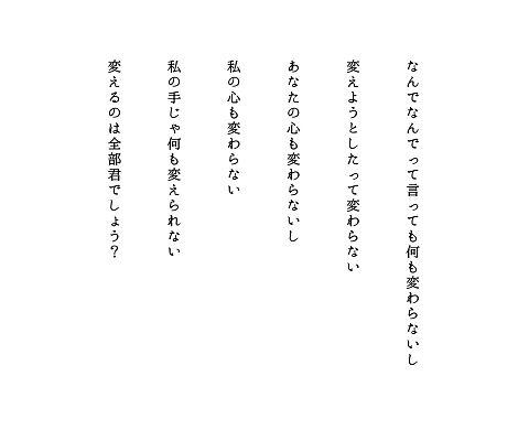 (( お知らせ有 ))の画像(プリ画像)