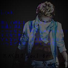 Linkの画像(linkに関連した画像)