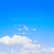 再生画面 おしゃれ 雲 雰囲気 流行りの画像(音楽 再生  画面に関連した画像)