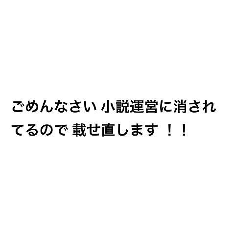 ごめんなさい!!の画像(プリ画像)