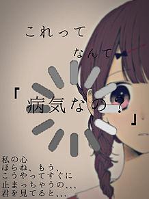 no title プリ画像