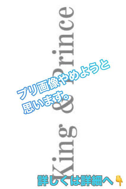 詳細へ💁の画像(プリ画像)