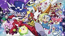 怪盗ジョーカー!の画像(怪盗ジョーカーに関連した画像)