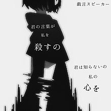 no titleの画像(ねこぼーろに関連した画像)