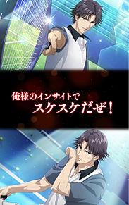 テニスの王子様の画像(テニプリに関連した画像)