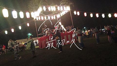 お祭り♪の画像(プリ画像)
