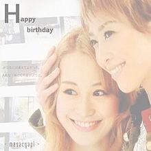 Happy Birthdayの画像(龍真咲に関連した画像)
