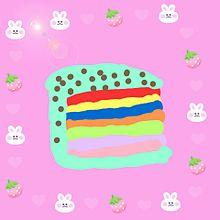 チョコミント レインボーケーキ 手作り画の画像(チョコミントに関連した画像)