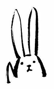 始さんに書いてもらった筆文字がクソカッコイイシリーズ!!!!!!の画像(始さんに関連した画像)