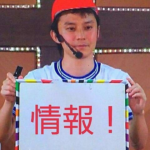 関ジャニ∞情報!!の画像(プリ画像)