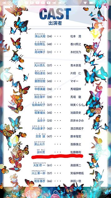 勝利くん出演!!「99.9」の画像(プリ画像)