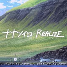 【アイナナ】REUNION/ジャケ写の画像(#WonderfulOctaveに関連した画像)