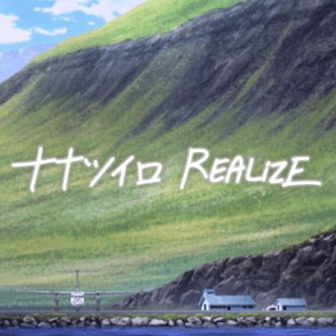 【アイナナ】REUNION/ジャケ写の画像(プリ画像)