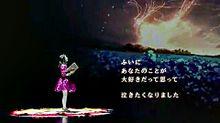 石井杏奈の画像(ColorfulWorldに関連した画像)