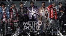 三代目J Soul Brothers  METROPOLIZの画像(プリ画像)