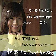 リクエストとは関係ないのですが~~~の画像(Hey!Say!JUMP/山田涼介に関連した画像)