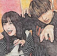 橋本環奈と平野紫耀 プリ画像
