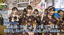 AKB48 の画像(プリ画像)