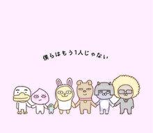 あ り が と う ご ざ い ま す!の画像(SEKAINOOWARI/セカオワに関連した画像)